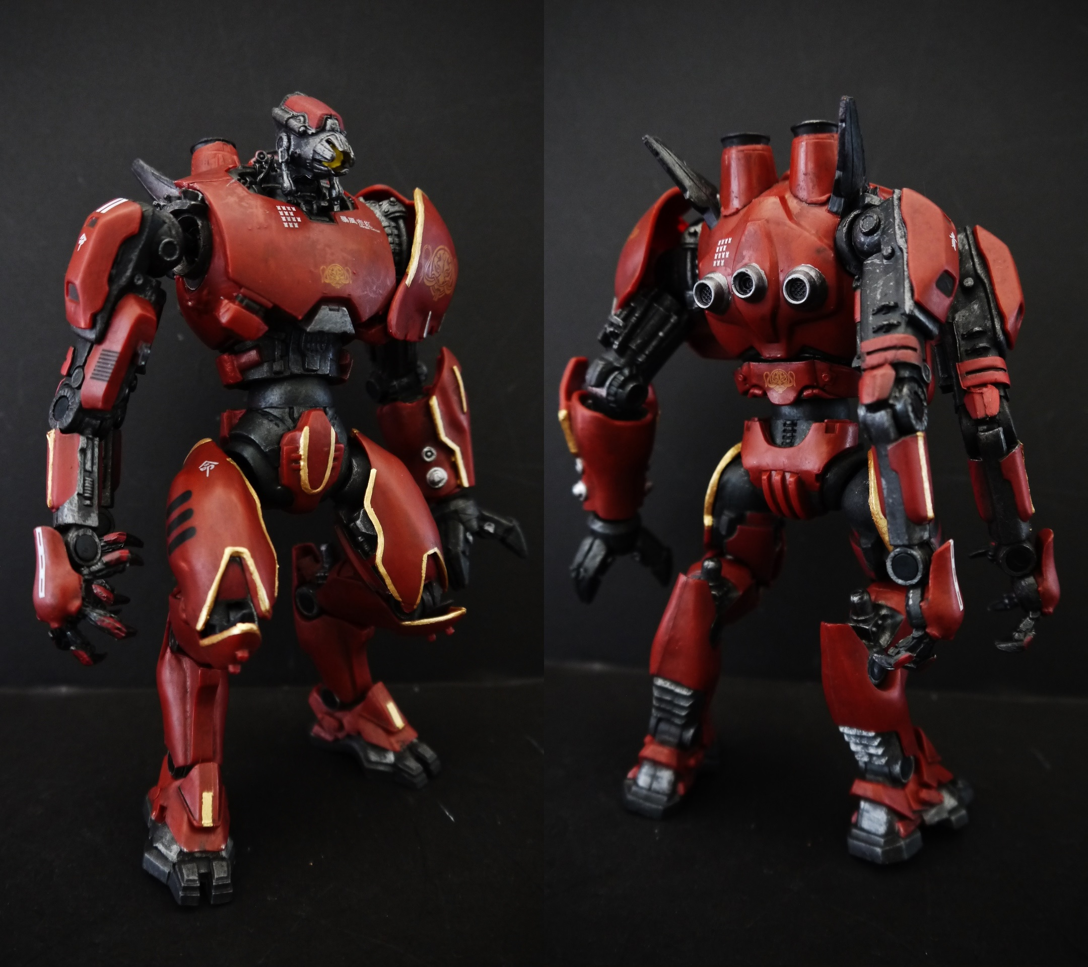 Crimson is a rather unique Jaeger in terms of design, with digit-grade ... Pacific Rim 2013